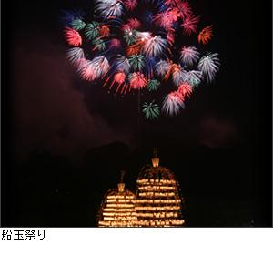 8月15日長瀞船玉祭り